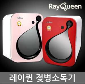 Product Image of the 레이퀸