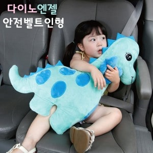 Product Image of the 공룡안전벨트인형-애착인형