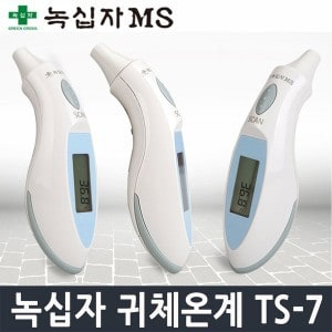 Product Image of the  녹십자 체온계 TS-7