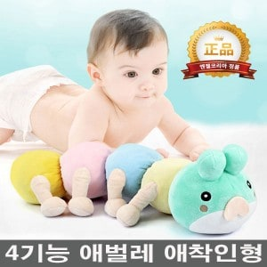 Product Image of the 애벌레 애착인형