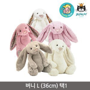 Product Image of the 젤리캣 버니 L-애착인형