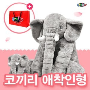 Product Image of the 브로키 코끼리 애착인형