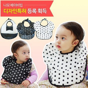 Product Image of the 나모 베이비빕 턱받이