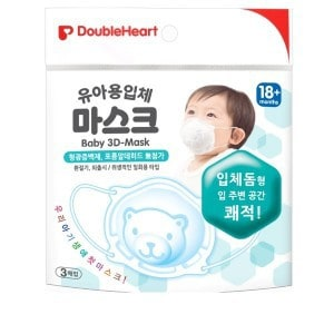Product Image of the 더블하트 유아용 입체 마스크