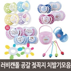 Product Image of the 러비 공갈젖꼭지