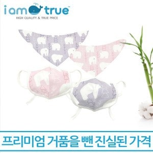Product Image of the  아이엠트루 오가닉 턱받이
