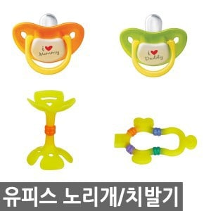 Product Image of the 유피스 스텝업 치발기