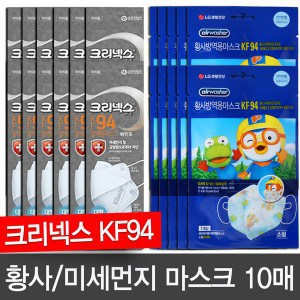 Product Image of the 뽀로로 마스크