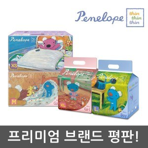 Product Image of the 페넬로페 씬씬씬 기저귀