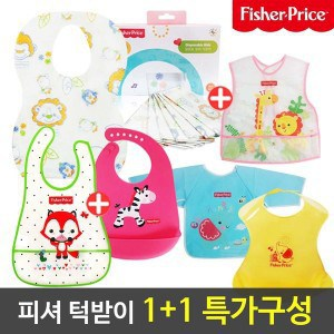 Product Image of the 피셔프라이스 조끼식 턱받이