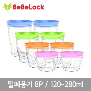 Product Image of the 베베락 이유식 용기