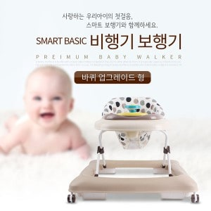 Product Image of the 스마트베베 비행기 보행기