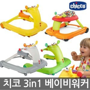 Product Image of the 치코 베이비워커