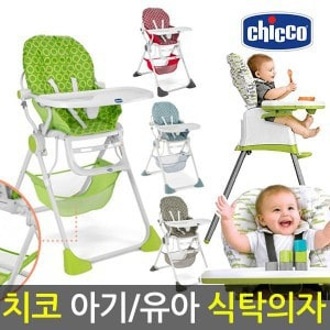 Product Image of the 치코 유아식탁의자