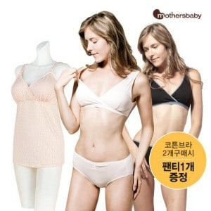 Product Image of the 마더스베이비 V랩코튼 수유브라