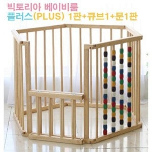 Product Image of the 베이비캠프 소형 베이비룸