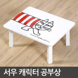 Product Image of the 서우 캐릭터 공부상