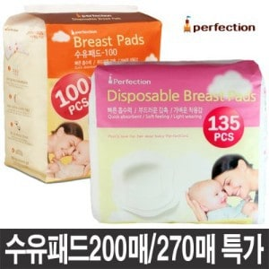 Product Image of the 퍼펙션 수유패드