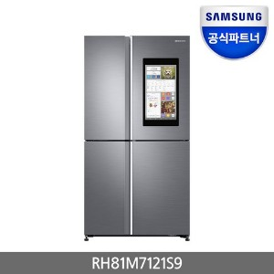 Product Image of the 삼성 H9000 패밀리허브