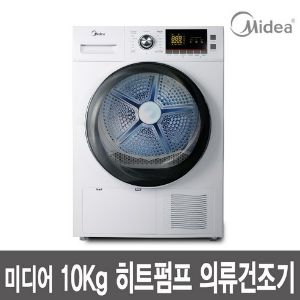 Product Image of the 미디어 히트펌프 건조기