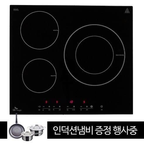 Product Image of the SK매직 3구 인덕션 IHR-B310E