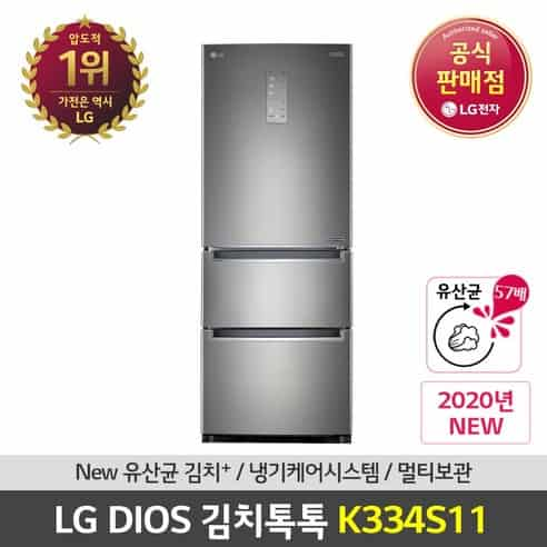 Product Image of the 디오스 김치냉장고 327L 스탠드형
