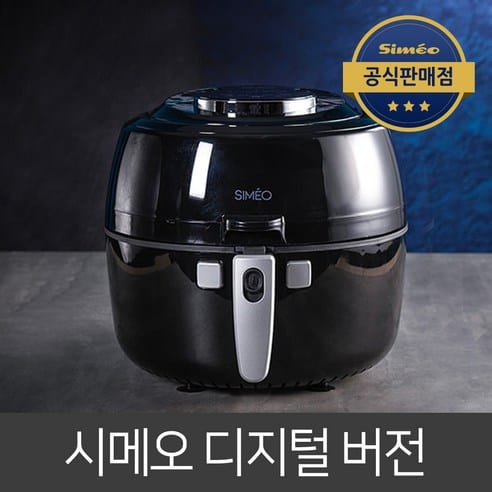 Product Image of the 시메오 패밀리 에어프라이어 6.5L